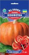 Семена Тыквы Конфетка, 5 шт., ТМ GL Seeds