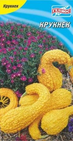 Семена Тыквы Крукнек, 10 шт., ТМ Гелиос