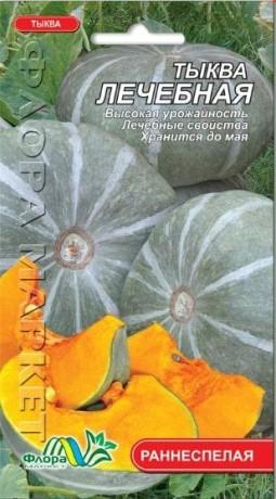 Семена Тыквы Лечебная, 3 г, ТМ ФлораМаркет