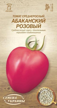 Семена Томата Абаканский розовый, 0.1 г, ТМ Семена Украины