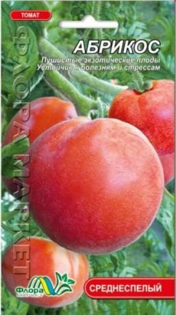 Семена Томата Абрикос, 0.1 г, ТМ ФлораМаркет