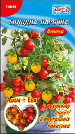 Семена Томата Адам и Ева, 30 шт. 15+15, ТМ Гелиос