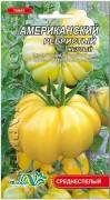 Семена Томата Американский ребристый желтый, 0.1 г, ТМ ФлораМаркет