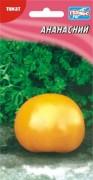 Семена Томата Ананасный, 20 шт, ТМ Гелиос