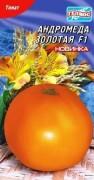 Семена Томата Андромеда золотая F1, 10 шт., ТМ Гелиос