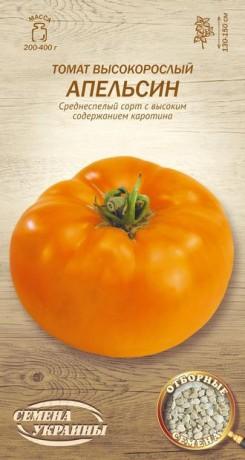 Семена Томата Апельсин, 0,1 г, ТМ Семена Украины