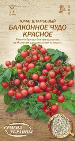 Семена Томата Балконное чудо, 0,1 г, ТМ Семена Украины