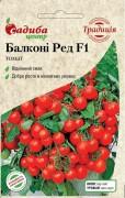 Семена Томата Балкони Ред F1, 20 шт, ТМ Садиба Центр