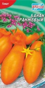 Семена Томата Банан оранжевый, 20 шт., ТМ Гелиос
