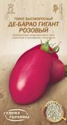 Семена Томата Де-Барао гигант розовый, 0,1 г, ТМ Семена Украины
