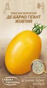 Семена Томата Де-Барао гигант желтый, 0,1 г, ТМ Семена Украины