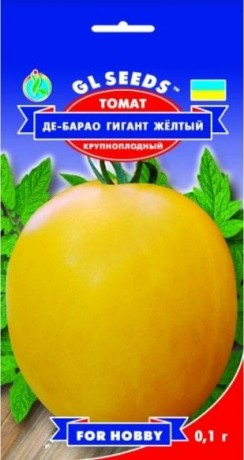 Семена Томата Де-барао гигант жёлтый, 0.1 г, ТМ GL Seeds