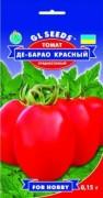 Семена Томата Де-барао красный, 0.15 г, ТМ GL Seeds