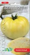 Семена Томата Белая вишня, 0.1 г, ТМ ФлораМаркет