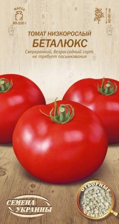 Семена Томата Беталюкс, 0,1 г, ТМ Семена Украины