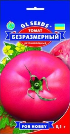 Семена Томата Безразмерный, 0.1, ТМ GL Seeds