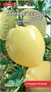 Семена Томата Бычье сердце белое, 0.1 г, ТМ ФлораМаркет