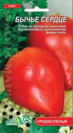 Семена Томата Бычье сердце красное, 0.1 г, ТМ ФлораМаркет
