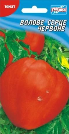 Семена Томата Бычье сердце красное, 20 шт, ТМ Гелиос