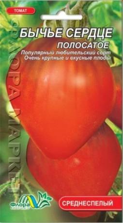 Семена Томата Бычье сердце полосатое, 0.1 г, ТМ ФлораМаркет