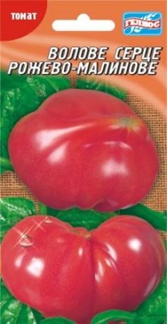 Семена Томата Бычье сердце розовое, 20 шт, ТМ Гелиос