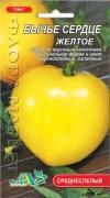 Семена Томата Бычье сердце желтое, 0.1 г, ТМ ФлораМаркет