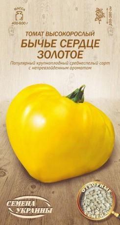 Семена Томата Бычье сердце золотое, 0,2 г, ТМ Семена Украины