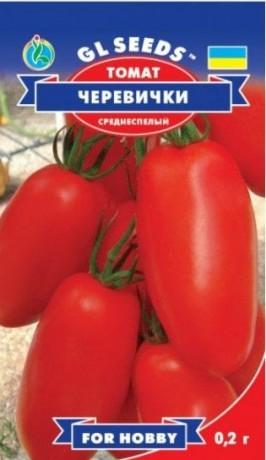 Семена Томата Черевички, 0.2, ТМ GL Seeds, НОВИНКА
