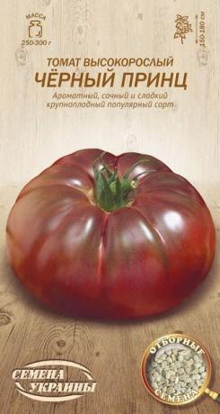 Семена Томата Чёрный принц, 0,1 г, ТМ Семена Украины