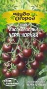 Семена Томата Черри чёрный, 0,1 г, ТМ Семена Украины