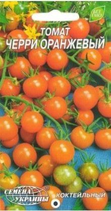 Семена Томата Черри оранжевый, 0,1 г, ТМ Семена Украины