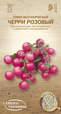 Семена Томата Черри розовый, 0,1 г, ТМ Семена Украины