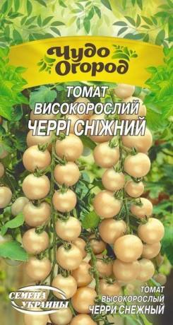 Семена Томата Черри снежный, 0,1 г, ТМ Семена Украины