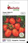 Семена Томата Чибли F1, 20 шт, ТМ  Садиба Центр