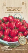 Семена Томата Чио-Чио-Сан, 0,1 г, ТМ Семена Украины