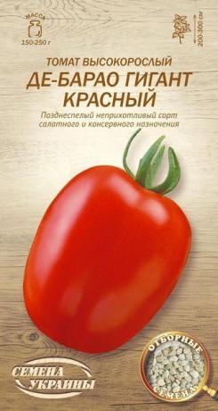Семена Томата Де-Барао гигант красный, 0,1 г, ТМ Семена Украины