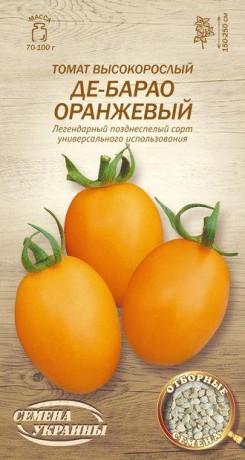 Семена Томата Де-Барао оранжевый, 0,1 г, ТМ Семена Украины