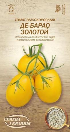 Семена Томата Де-Барао золотой, 0,1 г, ТМ Семена Украины