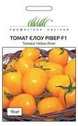 Семена Томата Елоу Ривер F1, 10 шт, United Genetics, Италия, ТМ Професійне насіння