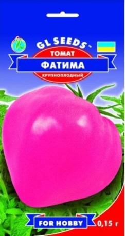 Семена Томата Фатима, 0.15 г, ТМ GL Seeds