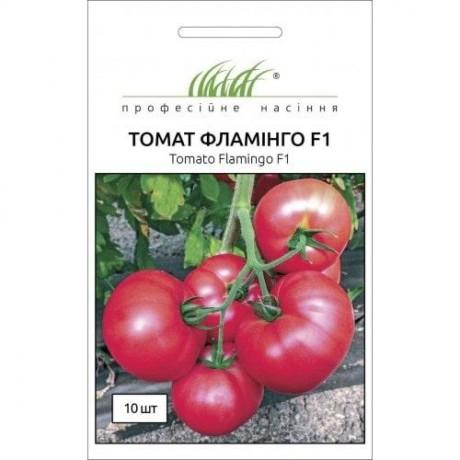 Семена Томата Фламинго F1, 10 шт., Dorsing Seeds, США, ТМ Професійне насіння