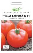 Семена Томата Флорида Ф1, 10 шт, Seminis, Голландия, ТМ Професійне насіння