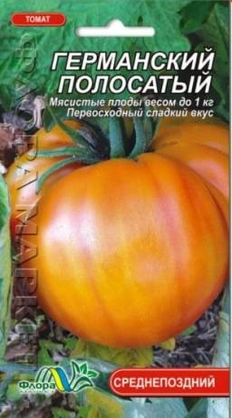 Семена Томата Германский полосатый, 0.1 г, ТМ ФлораМаркет