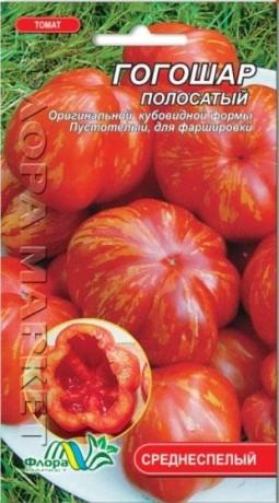 Семена Томата Гогошар полосатый, 0.1 г, ТМ ФлораМаркет