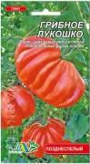 Семена Томата Грибное лукошко, 0.1 г, ТМ ФлораМаркет