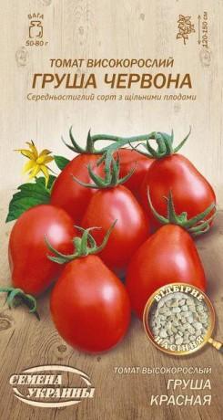 Семена Томата Груша красная, 0,1 г, ТМ Семена Украины
