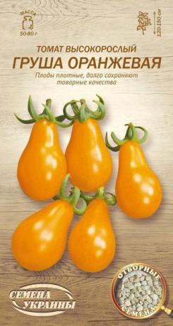 Семена Томата Груша оранжевая, 0,1 г, ТМ Семена Украины