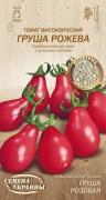 Семена Томата Груша розовая, 0,1 г, Семена Украины