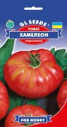Семена Томата Хамелеон, 0.1 г, TM GL Seeds