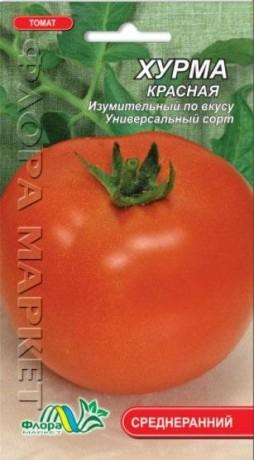 Семена Томата Хурма красная, 0.1 г, ТМ ФлораМаркет